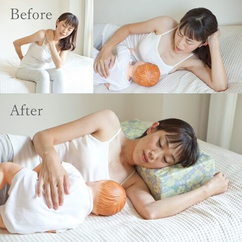 写真:盆と正月公式、添い乳枕『Joy-chichi|ジョイチチ』使用前後の比較イメージ、ビフォーアフター