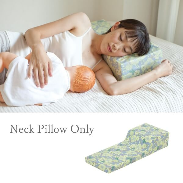 写真:添い乳枕 Joy-chichi ジョイチチ 頭部枕