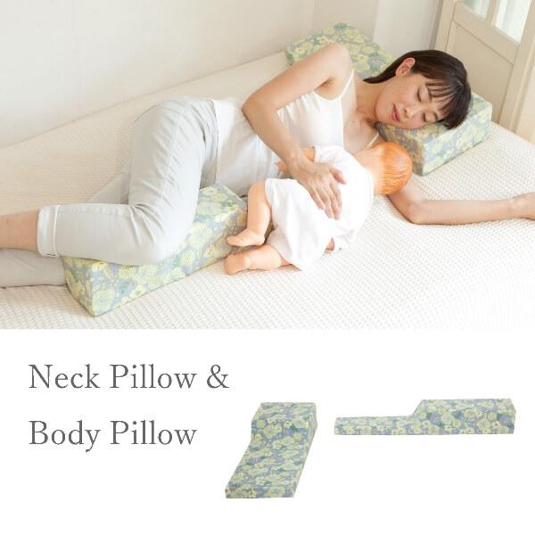 写真:添い乳枕『Joy-chichi|ジョイチチ』販売購入プラン2、頭部用枕+脚部用枕