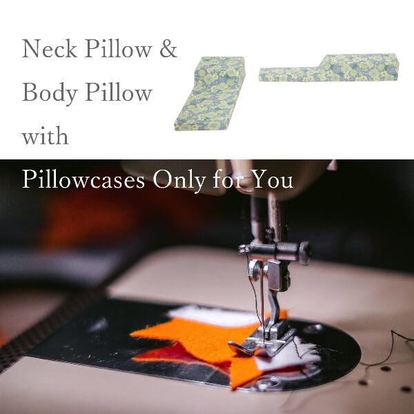 写真:添い乳枕『Joy-chichi|ジョイチチ』販売購入プラン3、頭部用枕+脚部用枕+あなたの生地で枕カバー縫製