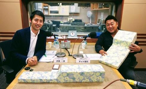 写真:添い乳枕 Joy-chichi ジョイチチ ラジオ日本 価値組ビジネス