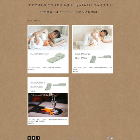 写真:添い乳枕 Joy-chichi ジョイチチ 公式通販ページ