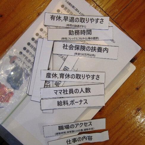 写真_名古屋ママ会-6